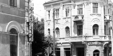 Старий Івано-Франківськ. ВІДЕО