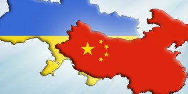 Вперше українські підприємці отримали своє торгове представництво в Китаї