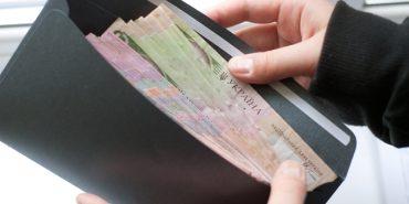 Якою буде мінімальна заробітна плата з 1 липня?