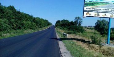 """Об'їзну дорогу у Коломиї ремонтує фірма """"ПБС"""", — Буджак"""