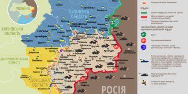 АТО: зведення штабу та карта боїв, 14 липня 2016 року