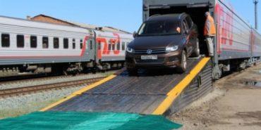Тепер з Франківська можна подорожувати поїздом із власним авто