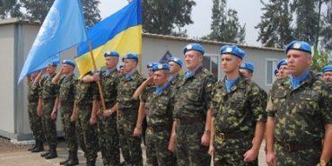 Сьогодні – День українських миротворців