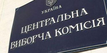 ЦВК опрацювала 50% протоколів на довиборах до Ради