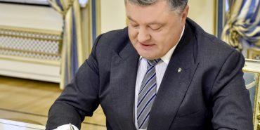 Президент підписав закон, який дозволяє купівлю вживаних авто