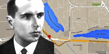 Московський проспект перейменували на честь Степана Бандери, а вулицю Баумана — на Януша Корчака