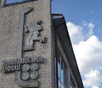 Влада Коломиї хоче відкрити третю спортивну школу, не забезпечивши необхідним перші дві