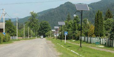 Село на Прикарпатті, яке вразило Україну вулицею із сонячними батареями, виграло європейський грант. ВІДЕО