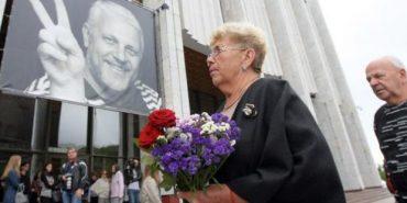У Києві попрощалися з Павлом Шереметом