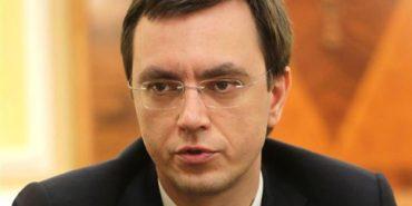 """Проти посадовців """"Укрзалізниці"""" порушено близько 400 справ — голова Мінінфраструктури"""
