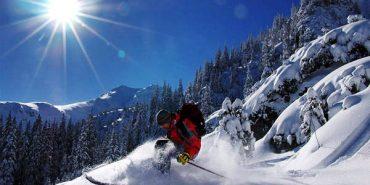 Два гірськолижні курорти Верховинщині може допомогти побудувати Румунія
