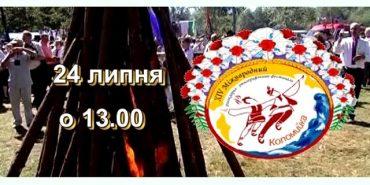 """Промо-ролик фестивалю """"Коломийка"""". ВІДЕО"""