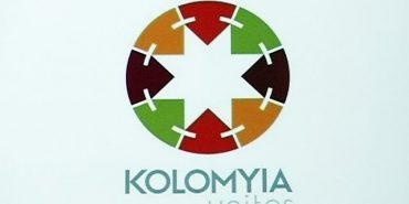 Офіційно затвердили логотип Коломиї