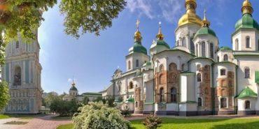 Софія Київська втратить статус об'єкта ЮНЕСКО