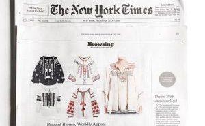 """""""Топ цього літа"""". The New York Times пропагує вишиванку як модний тренд цього літа"""
