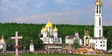 16-17 липня – загальнонаціональна проща до Зарваниці. Програма