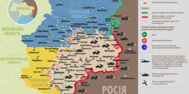 АТО: зведення штабу та карта боїв, 1 серпня 2016 року