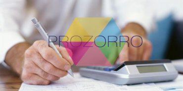 З 1 серпня всі держзакупівлі мають здійснюватися тільки через ProZorro