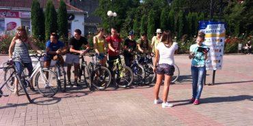 13 серпня у Коломиї відбудеться ВелоКвест