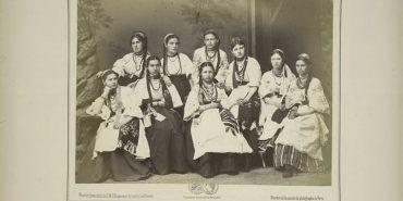 Унікальні фото українців XIX століття
