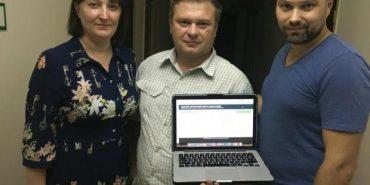 В Україні запустили систему електронного декларування