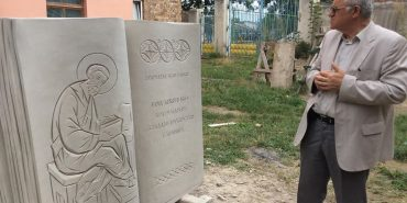 Валерій Ковтун встановить пам'ятник першодрукарям в Коломиї — братам Білоусам. ФОТО