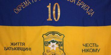На День Незалежності у Коломиї відкриють штаб військового підрозділу 10 гірсько-штурмової бригади