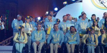 Спортсменів з Франківщини урочисто провели на Паралімпіаду в Ріо. ФОТО