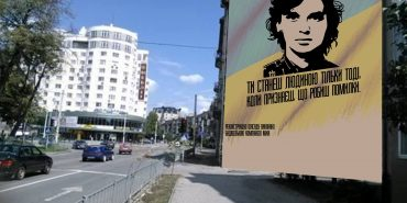 Портрет Героя Небесної Сотні намалюють у Франківську на одному з будинків