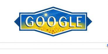 Google привітав українців з Днем Незалежності