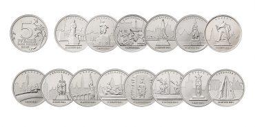 Російський центробанк випустив монети із зображенням Києва