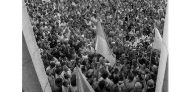 Як вітали незалежність — фото 1991 року