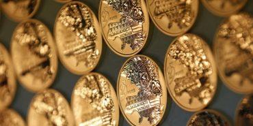 До Дня незалежності України НБУ введе в обіг шість пам'ятних монет. ФОТО
