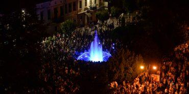 На День міста Коломия отримала у подарунок світло-музичний фонтан любові. ФОТОРЕПОРТАЖ+ВІДЕО