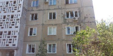 У Чернівцях дівчина впала з даху 9-поверхівки і вижила