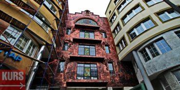 На Прикарпатті з'явився химерний будинок