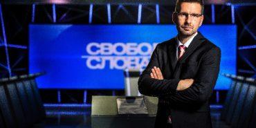 """Журналіст Вадим Карп'як, родом з Коломиї, став ведучим ток-шоу """"Свобода слова"""""""