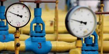 Кабмін виділив на газопровід Надвірна-Ланчин 1,5 млн грн