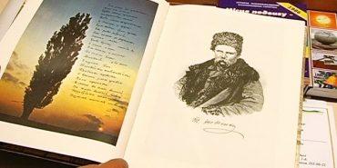 Коломийські бібліотеки отримали від чорнобильців рідкісне видання Кобзаря. ВІДЕО