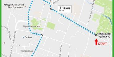 Пробіг заради дітей: у Коломиї закликають долучатися до благодійного пробігу на 1,5 км