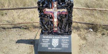 На Сході встановили пам'ятник загиблому бійцеві з Коломиї Роману Фурику. ВІДЕО