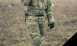 На Сході загинув офіцер 10-ї гірсько-штурмової бригади майор Денис Лесняк