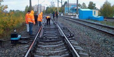 """Рух потяга """"Коломия-Рахів"""" призупинили через ремонтні роботи"""