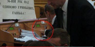 """Депутат облради від """"Солідарності"""" кнопкодавить за родича нардепа з Прикарпаття"""