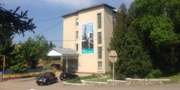 """""""Коломияводоканал"""" отримає кредитні кошти Міжнародного банку"""