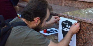 Сьогодні у Коломиї журналісти вшанують пам'ять Георгія Гонґадзе. АНОНС