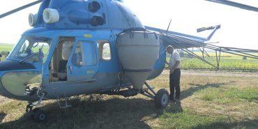 Мешканці села на Городенківщині затримали вертоліт, який кропив поля хімікатами