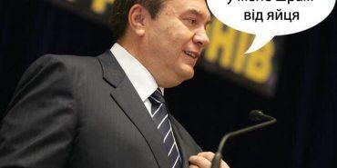 """Операція """"Яєчня"""": 12 років тому Янукович на Прикарпатті впав від курячого яйця"""