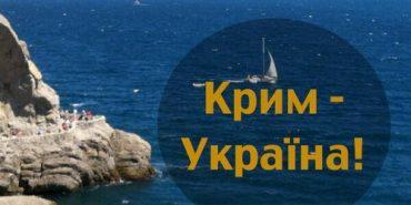 Україна внесе в ООН нову резолюцію щодо Криму