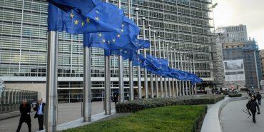 Єврокомісія прогнозує зростання ВВП України на 2%